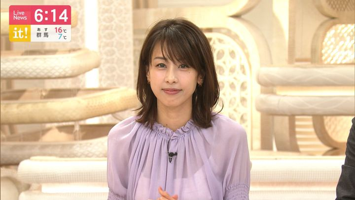2019年12月17日加藤綾子の画像18枚目