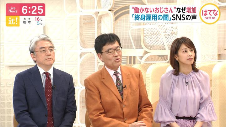 2019年12月17日加藤綾子の画像19枚目
