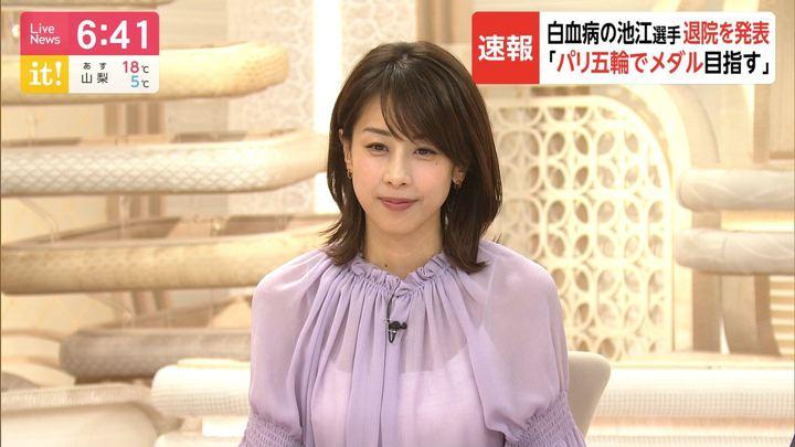 2019年12月17日加藤綾子の画像20枚目