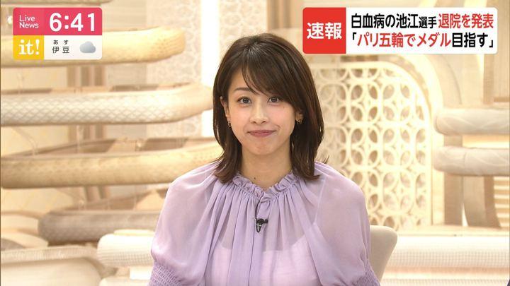 2019年12月17日加藤綾子の画像21枚目
