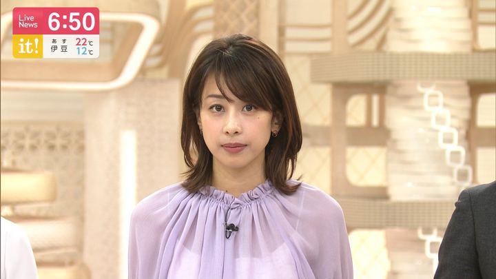 2019年12月17日加藤綾子の画像22枚目