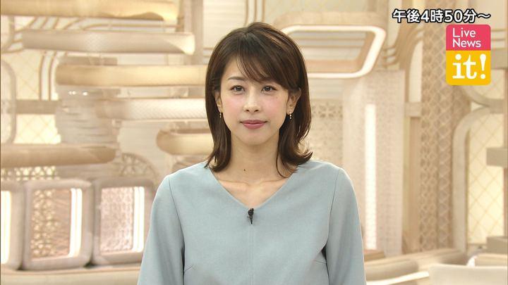 2019年12月18日加藤綾子の画像01枚目