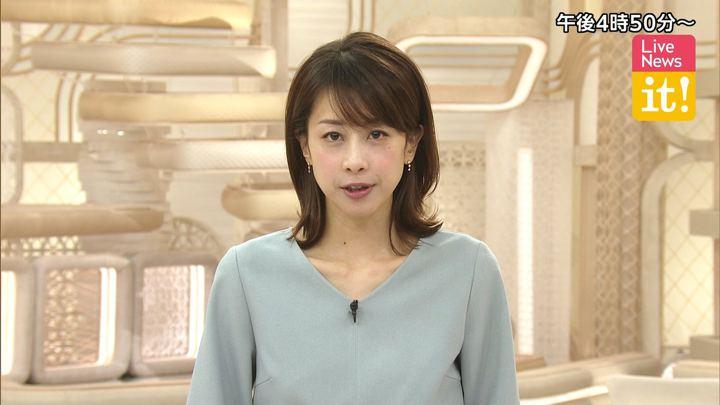 2019年12月18日加藤綾子の画像02枚目