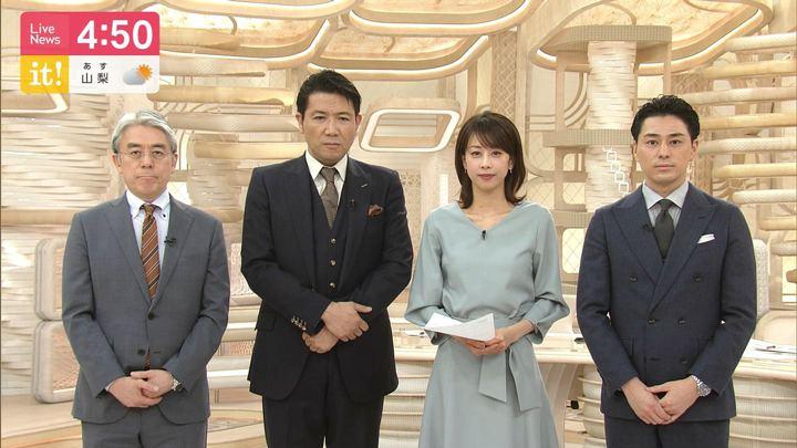 2019年12月18日加藤綾子の画像03枚目