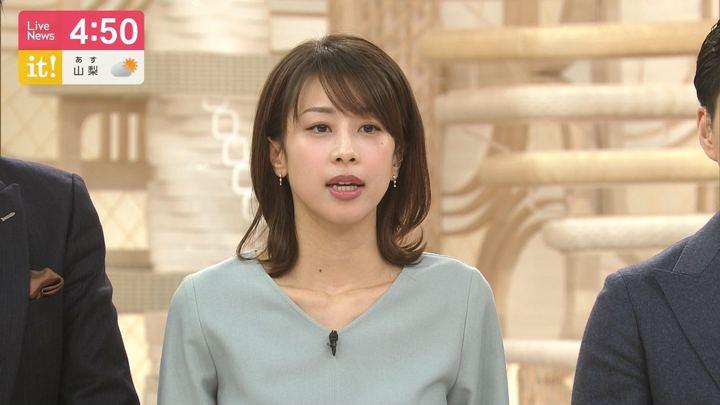 2019年12月18日加藤綾子の画像04枚目