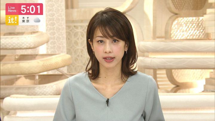 2019年12月18日加藤綾子の画像06枚目