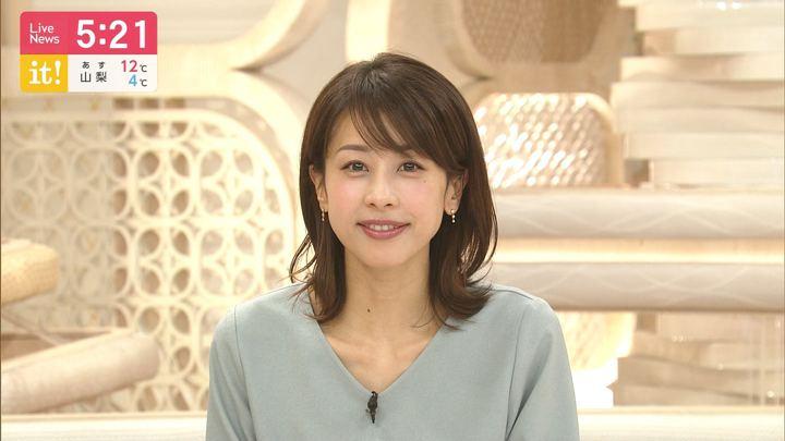 2019年12月18日加藤綾子の画像08枚目