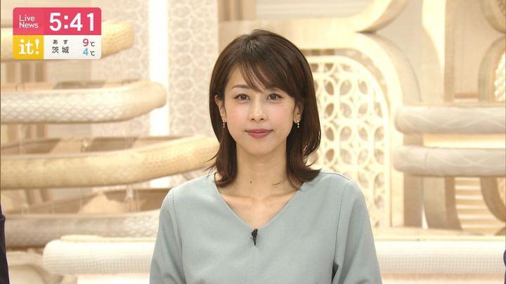 2019年12月18日加藤綾子の画像10枚目
