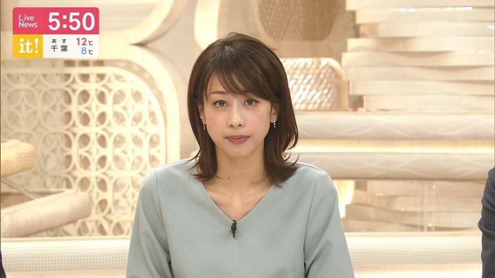 2019年12月18日加藤綾子の画像12枚目