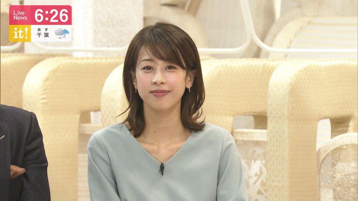 2019年12月18日加藤綾子の画像15枚目
