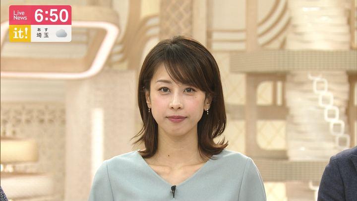 2019年12月18日加藤綾子の画像17枚目