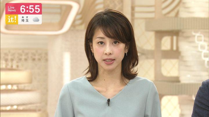 2019年12月18日加藤綾子の画像18枚目