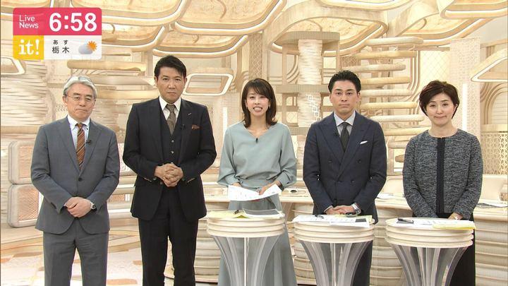 2019年12月18日加藤綾子の画像19枚目