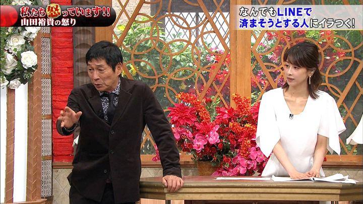 2019年12月18日加藤綾子の画像20枚目