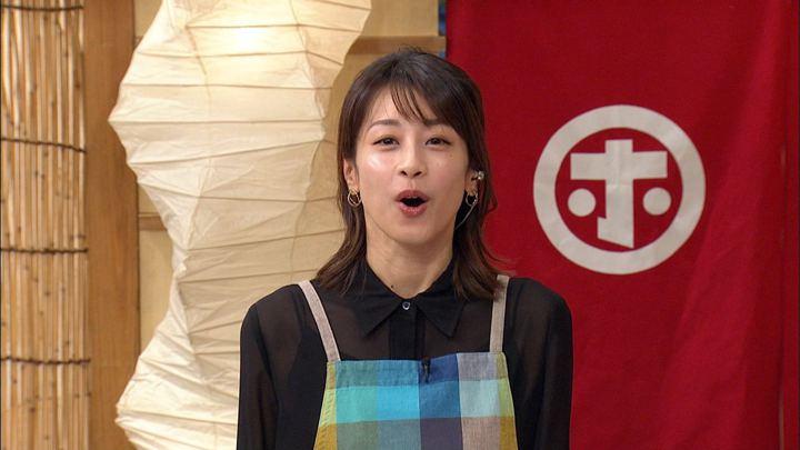 2019年12月18日加藤綾子の画像24枚目