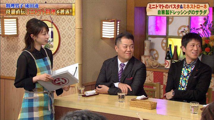 2019年12月18日加藤綾子の画像27枚目