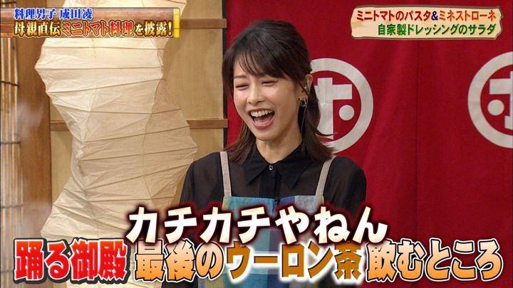 2019年12月18日加藤綾子の画像28枚目