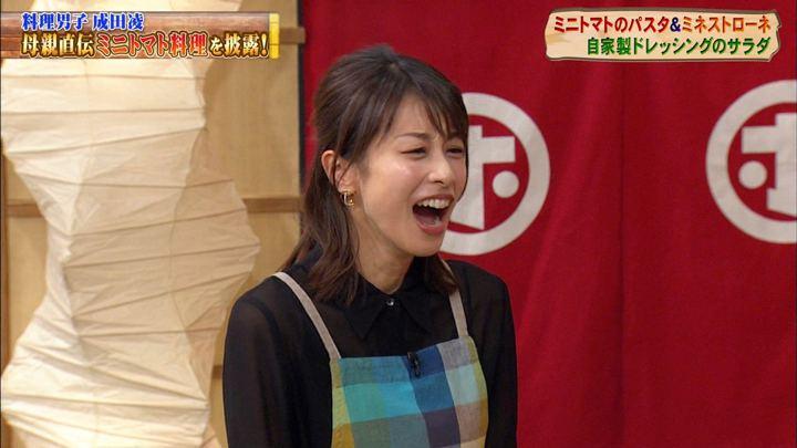2019年12月18日加藤綾子の画像30枚目