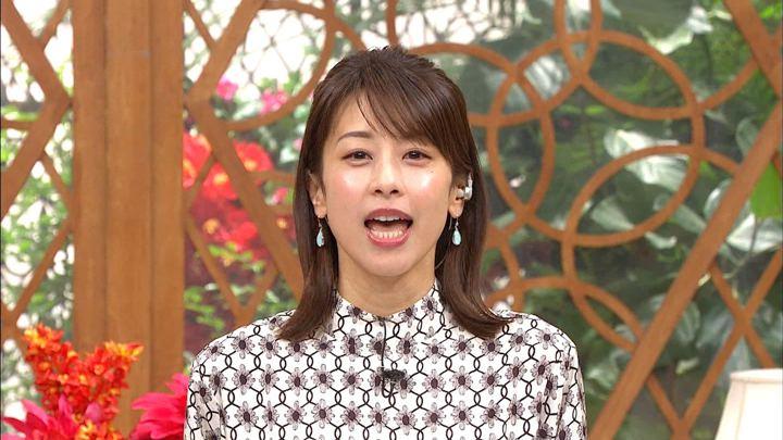 2019年12月18日加藤綾子の画像32枚目