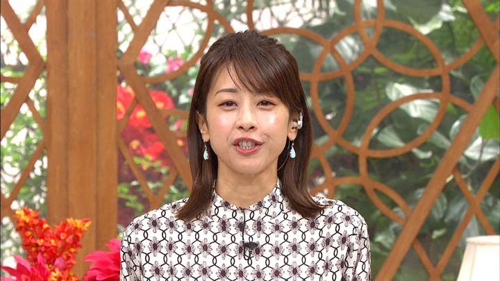 2019年12月18日加藤綾子の画像33枚目