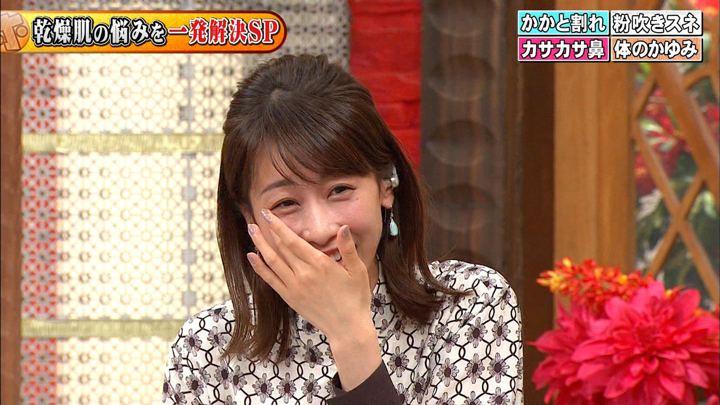 2019年12月18日加藤綾子の画像39枚目