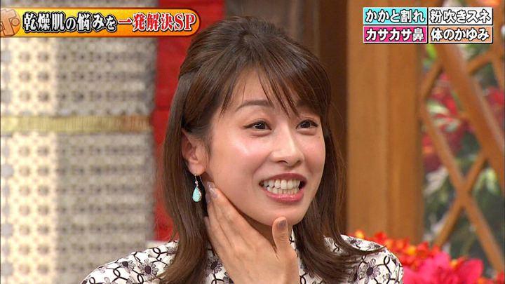 2019年12月18日加藤綾子の画像40枚目