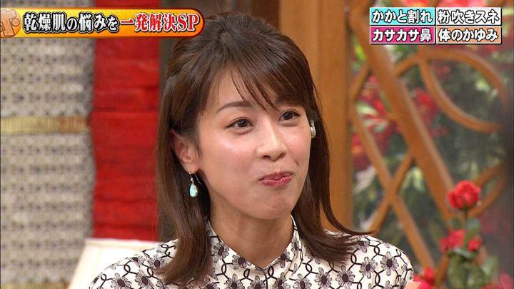 2019年12月18日加藤綾子の画像41枚目