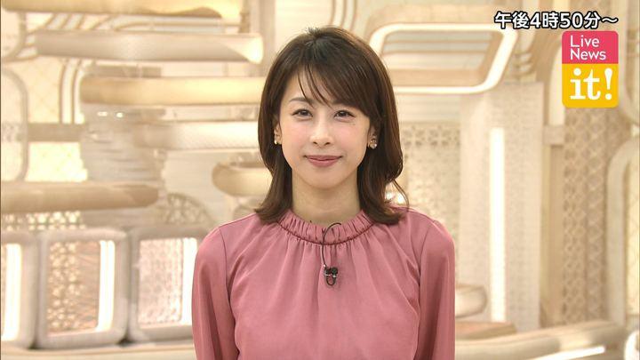 2019年12月19日加藤綾子の画像01枚目