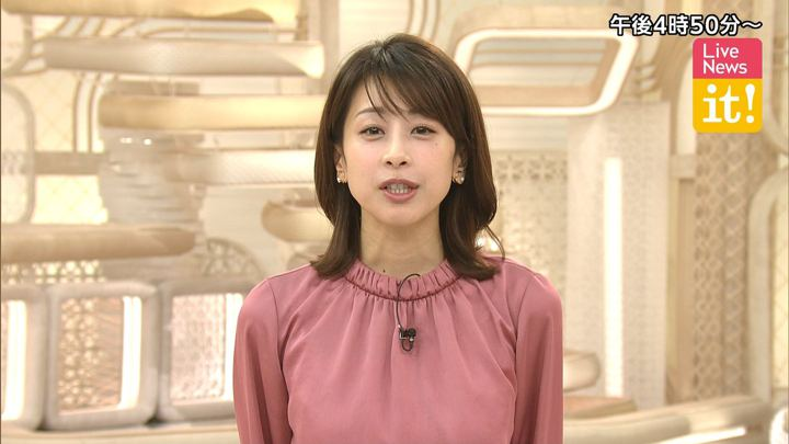 2019年12月19日加藤綾子の画像02枚目