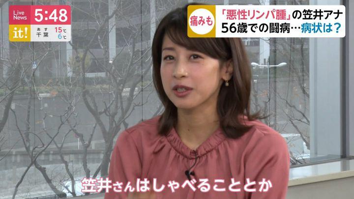2019年12月19日加藤綾子の画像11枚目