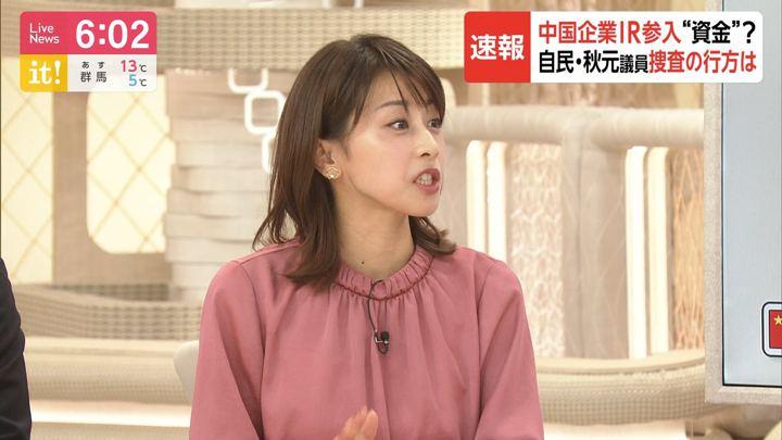 2019年12月19日加藤綾子の画像16枚目
