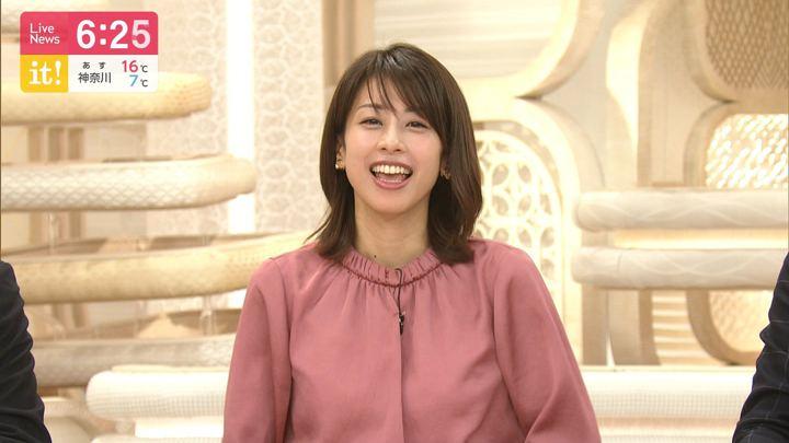 2019年12月19日加藤綾子の画像18枚目