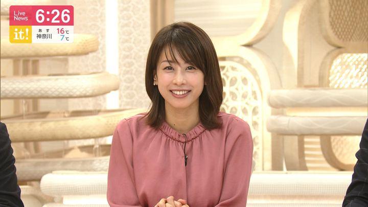 2019年12月19日加藤綾子の画像19枚目