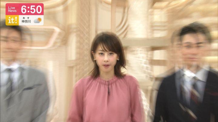 2019年12月19日加藤綾子の画像21枚目