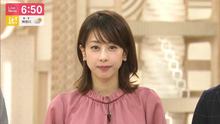 2019年12月19日加藤綾子の画像22枚目