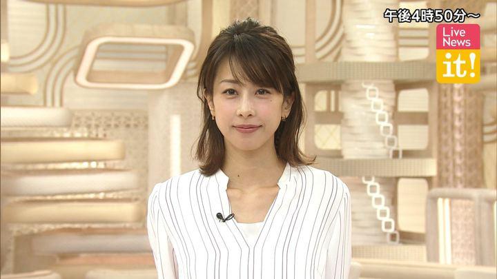 2019年12月20日加藤綾子の画像01枚目