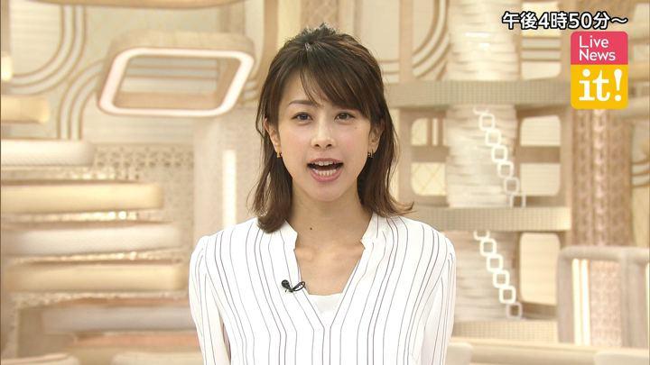 2019年12月20日加藤綾子の画像02枚目
