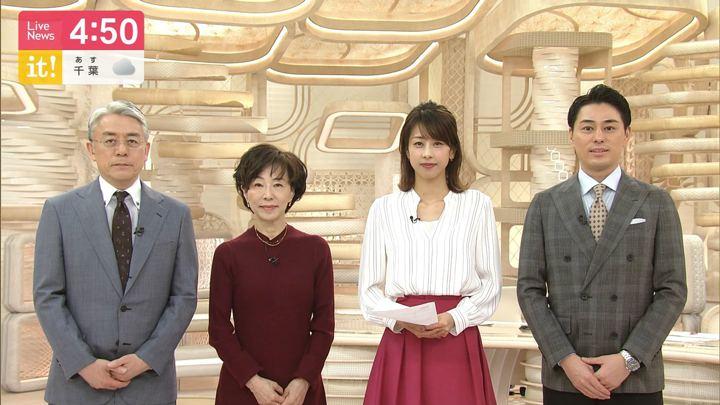 2019年12月20日加藤綾子の画像03枚目
