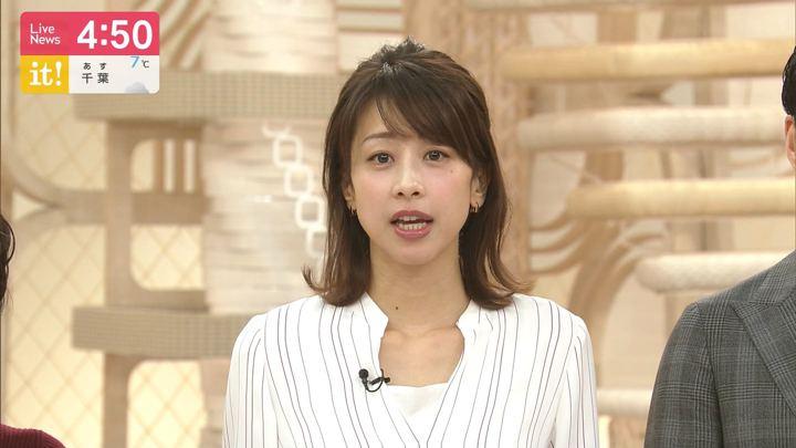 2019年12月20日加藤綾子の画像04枚目