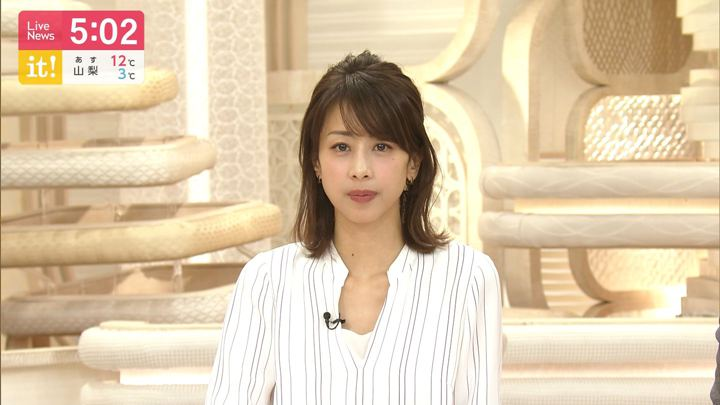 2019年12月20日加藤綾子の画像05枚目