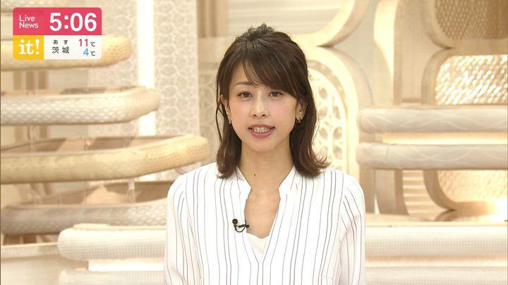 2019年12月20日加藤綾子の画像06枚目
