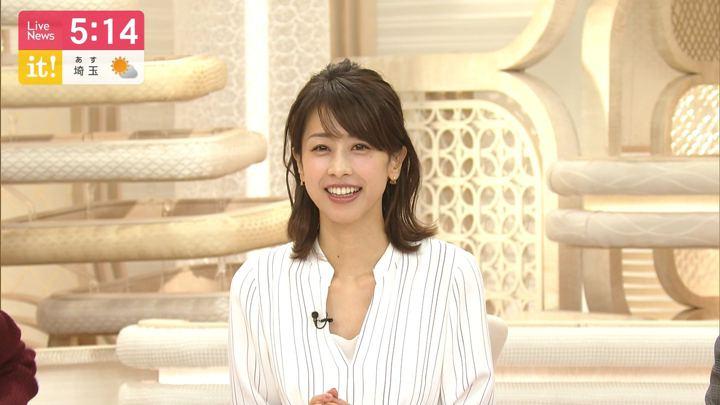2019年12月20日加藤綾子の画像08枚目