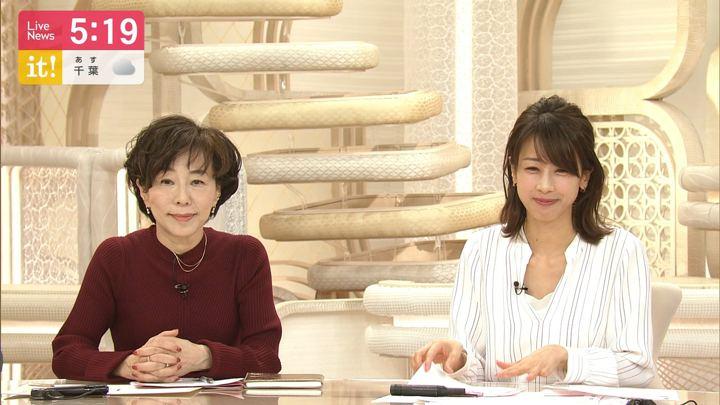 2019年12月20日加藤綾子の画像10枚目