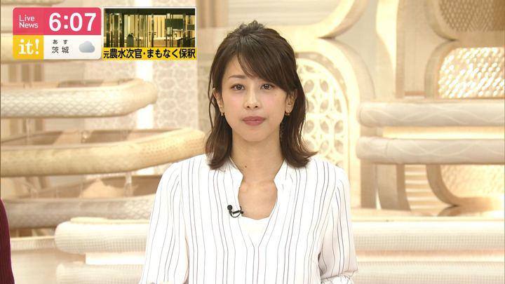 2019年12月20日加藤綾子の画像12枚目