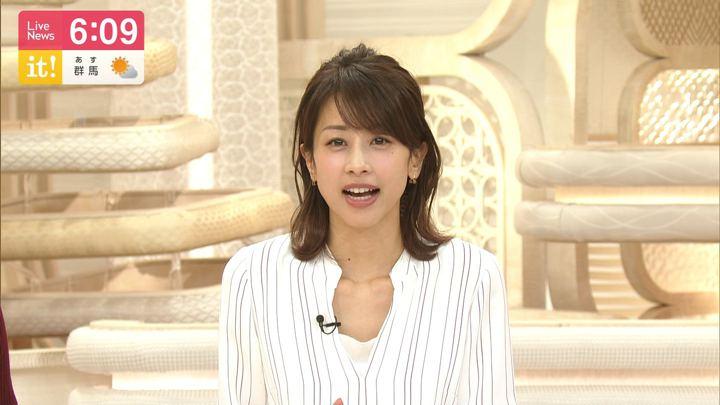 2019年12月20日加藤綾子の画像13枚目
