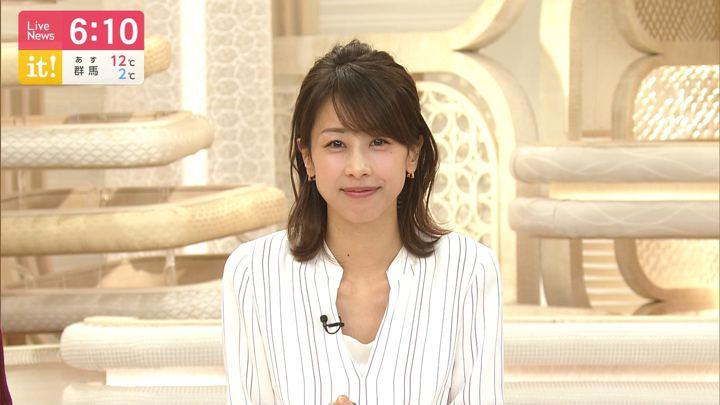 2019年12月20日加藤綾子の画像14枚目
