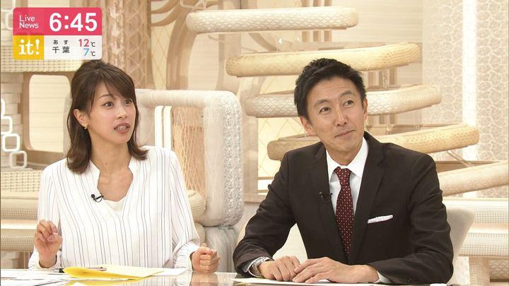 2019年12月20日加藤綾子の画像15枚目