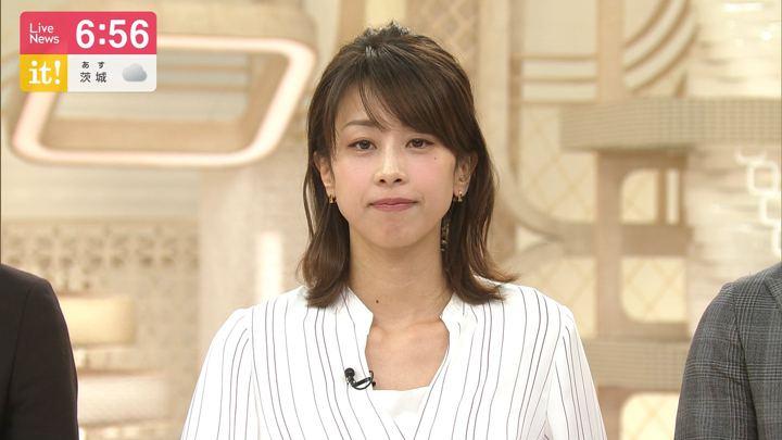 2019年12月20日加藤綾子の画像17枚目