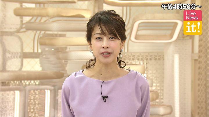 2019年12月23日加藤綾子の画像02枚目