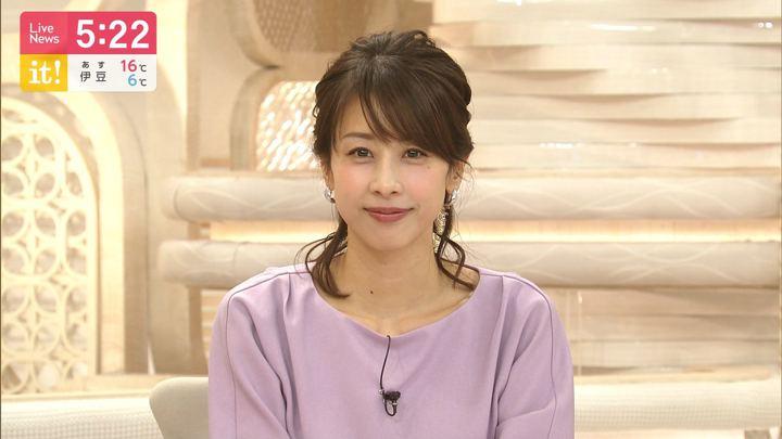 2019年12月23日加藤綾子の画像08枚目
